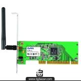 کارت شبکه بی سیم زایکسل G302 v3