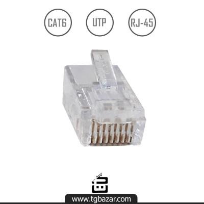 کانکتور شبکه AMP RJ-45 CAT6 UTP